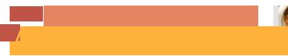 NIAM logo_header